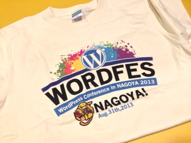 WordFes Nagoya T-shirt