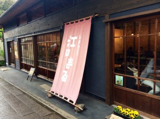 Enomaru Cafe