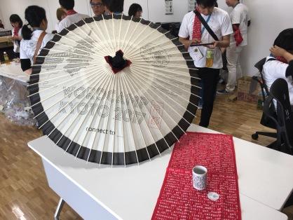 WordCamp Kyoto 2017 handmade Japanese Unbrella